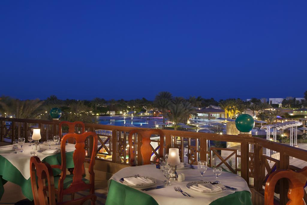 Pharaoh Azur Resort - Hurghada -  4 Days/3 Nights